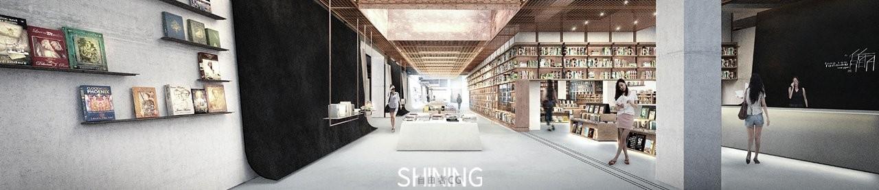 SHINING2021_51.jpg