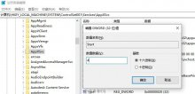 win10更新系统以后AppX Deployment Service (AppXSVC)磁盘占用率过高