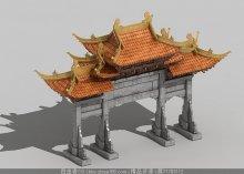 牌坊3d模型