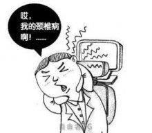 头劲不舒服 颈椎锻炼 脖子肌肉训练